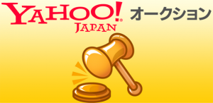 japannnet-auction