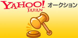japannnet-auction